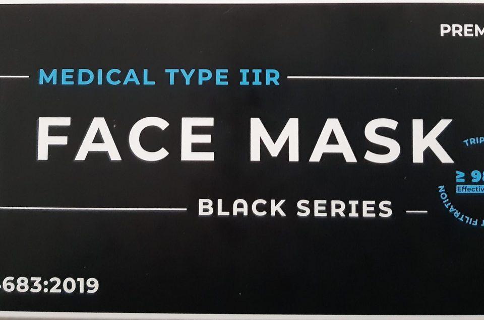 OP Masken in schwarz vorrätig